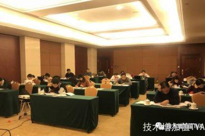 【贺】新一期科技评估师培训班圆满结束