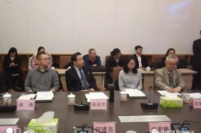 中关村巨加值科技评价研究院受邀参与中关村军民融合产业园签约仪式及工作专题座谈会